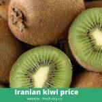 Iranian kiwi price