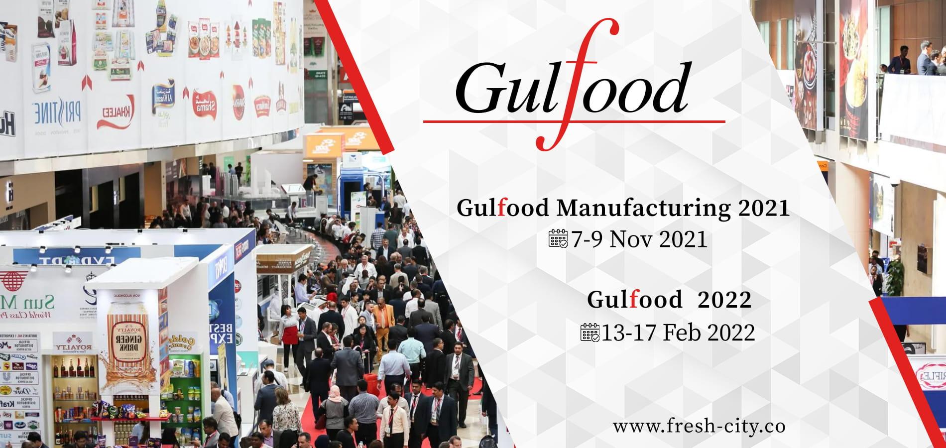 Gulfood Exhibition slider